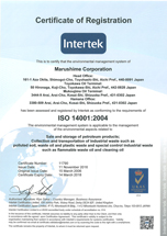 ISO Intertech